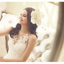 Be a Beautiful Bride - Consulation